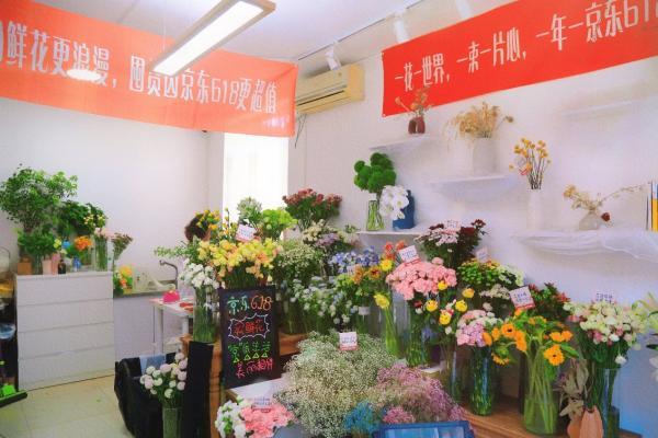 花点时间北京798门店活动不断同庆京东618 向日葵缘何成为近期爆品?