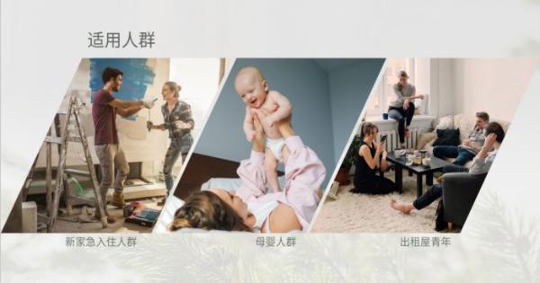 月销千万、除甲醛率达95.8%!家清集团时宜掀起家居环境净化国潮风