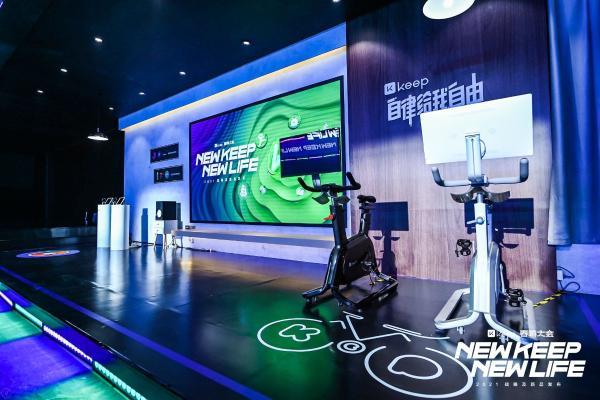 家庭健身竞争加剧,在中国谁能与Keep一较高下?