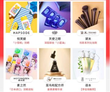 大牌品质平价好货,京东美妆严选自营旗舰店618惊喜上线!