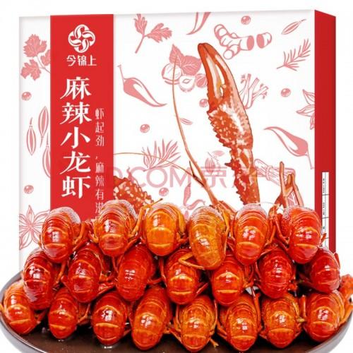 """""""小龙虾超级单品日""""来了 抢鲜感受小龙虾自由的快乐"""
