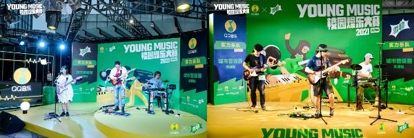 36强集结,人气厂牌空降助力,YOUNG MUSIC校园燥乐大赛大区赛一触即发