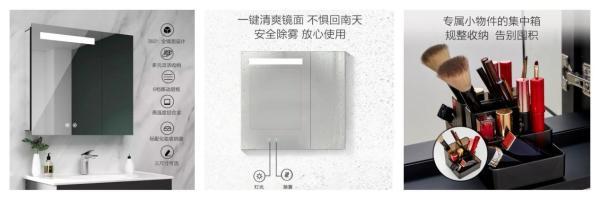 """智能浴室柜还能提升美妆技能?京东居家618,一键除雾高清""""魔镜""""来了!"""