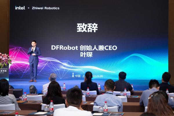 英特尔领先技术 助力上海智位机器人最新AI教学解决方案发布