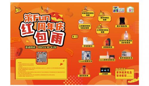 上滨的6月high到不想走!上海国际电影电视节和周年庆纷纷来袭!