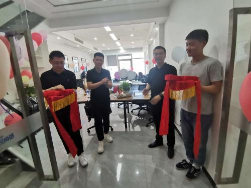 聚力华东,博锐尚格南京办事处正式成立