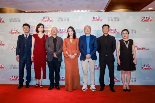 百岁山倾情助力2021上海国际电影电视节 群星云集追求卓越