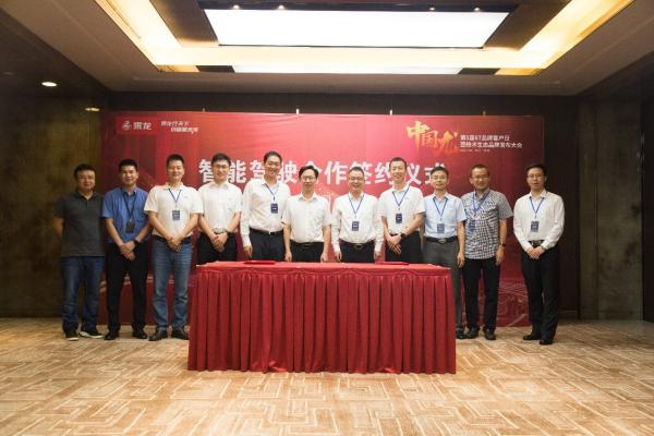 东风柳汽与华为签订合作协议 针对商用车智能驾驶开展合作