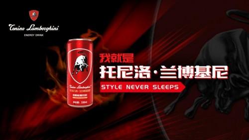 """托尼洛·兰博基尼的""""愤怒公牛""""搅动中国饮料市场"""