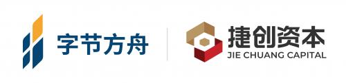 杭州字节方舟科技有限公司获捷创资本数千万元战略投资!