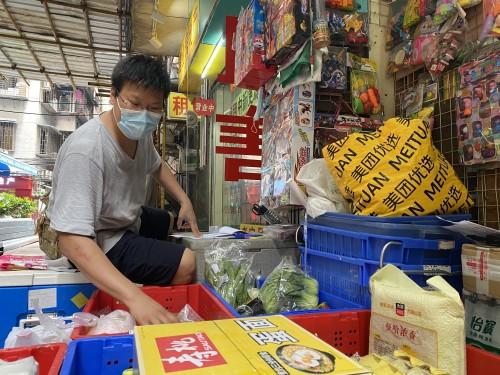 端午节年轻人给父母点外卖订大餐,异地粽子订单中广东占比最高