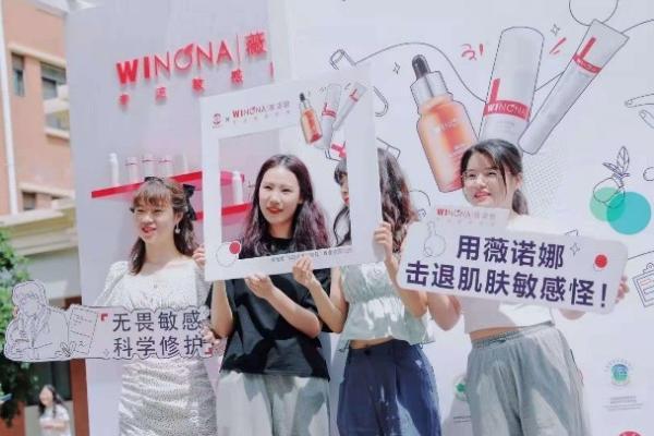 525全国护肤日公益新的标杆,薇诺娜用专业产品城主肌肤健康