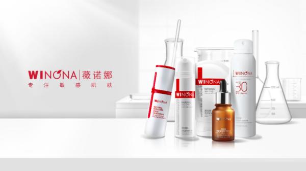 525全国护肤日公益新标杆,薇诺娜用专业产品城主肌肤健康