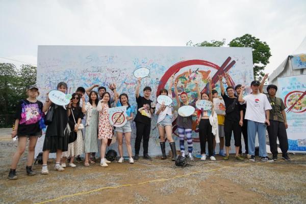 2021溧阳·太湖迷笛音乐节和为蓝一起智慧吃 拒绝食物浪费