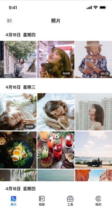 摄影师们偏爱的一刻相册更新了:为RAW格式照片提供专业图像管理!