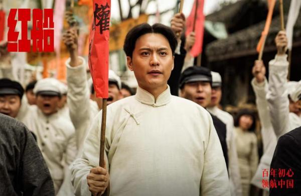 """上海国际电影节:2021年最大的IP是""""红船"""""""