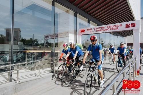 当骑行遇上红色地标丨看西城区自行车协会如何花式传承红色基因
