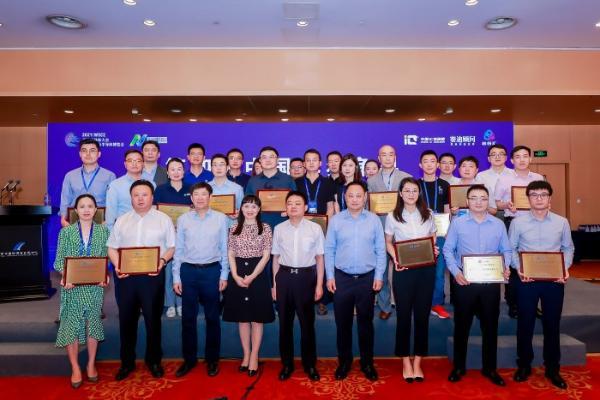 第四届中国IC独角兽榜单出炉