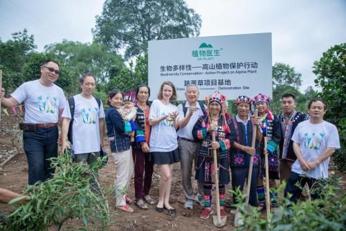 呵护自然 绿色发展,植物医生积极投身生物多样性保护工作