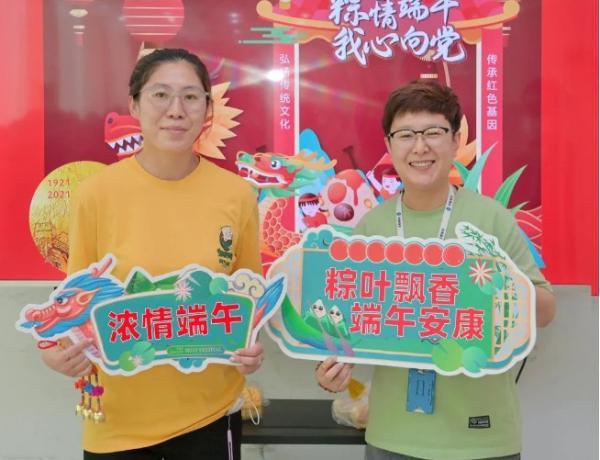 喜迎建党100周年,华微电子推出端午节特色文化活动
