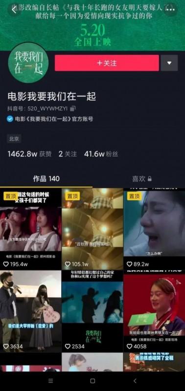 """数读5月上榜电影的""""档期奥妙"""""""