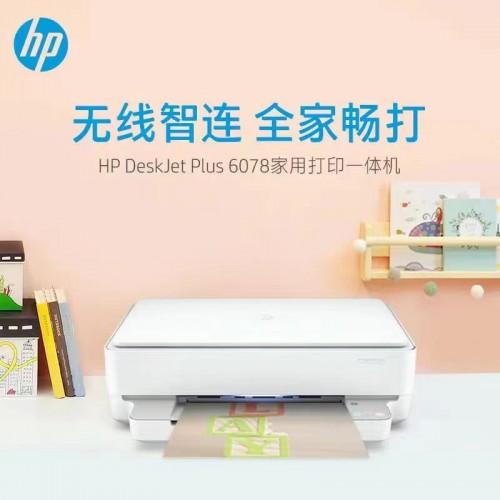 京东打印机篇