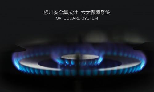 《中国安全厨房建设洞察白皮书》:厨具产品会成为阻碍燃气事故发生的最后一道防线吗?