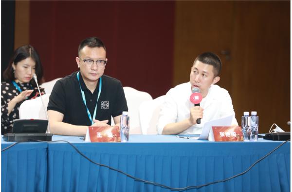 第三届上海·中国影视科技创新高峰论坛圆满举办!