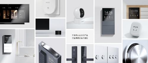 """从中国智造到中国品牌 欧瑞博入选2021年度""""新国货""""品牌100强."""