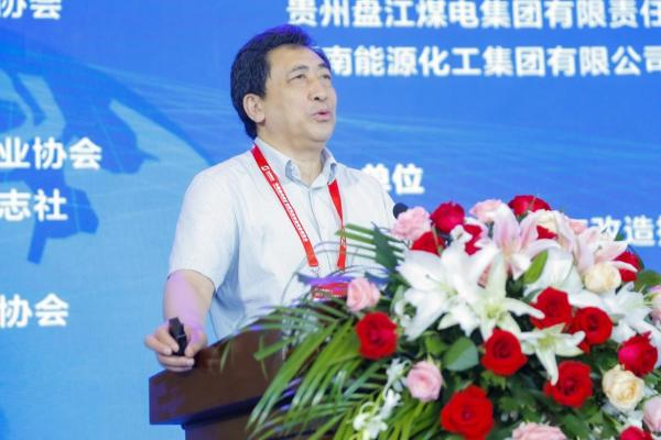 创新引领 智赢未来——2021中国贵州煤矿智能化论坛暨装备展览会6月18日贵阳隆重开幕