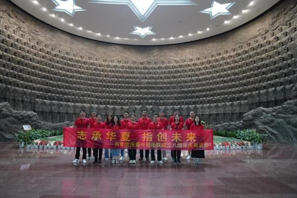 庆党百年华诞,重走红色征程——中创指联走进大别山开展红色教育活动