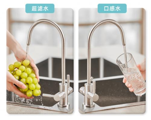 立升家用超滤净水器C5 助你成为不一样的父亲