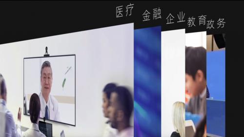 IDC报告发布,小鱼易连连续两年中国网络会议市场占有率第一
