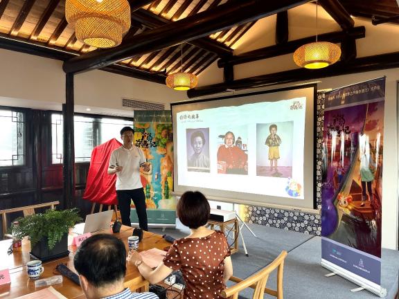 红色3D动画《芦荡奇遇记》项目发布研讨活动在常熟举行