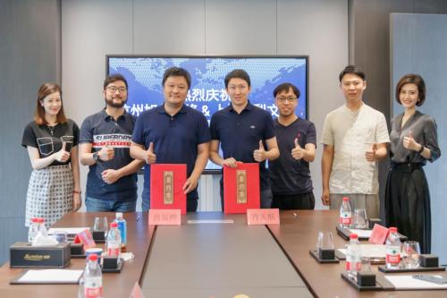 旭航集团与上海东犁退休俱乐部达成战略合作
