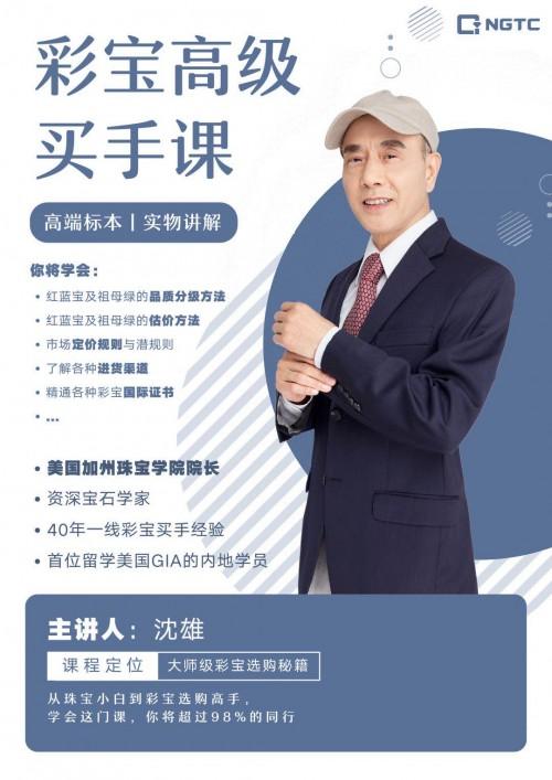 初心如磐 行业聚焦 2021上海国际珠宝首饰展览会即将开幕!