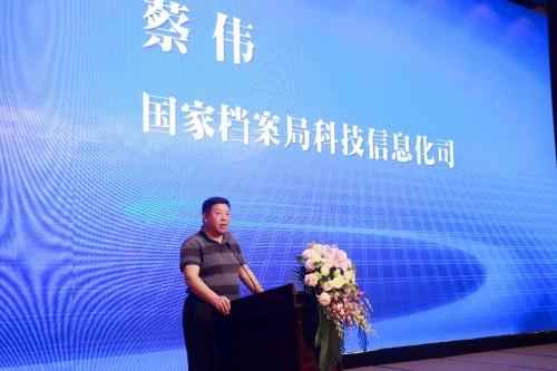 宝葫芦区块链智慧档案一体机发布会在北京举行