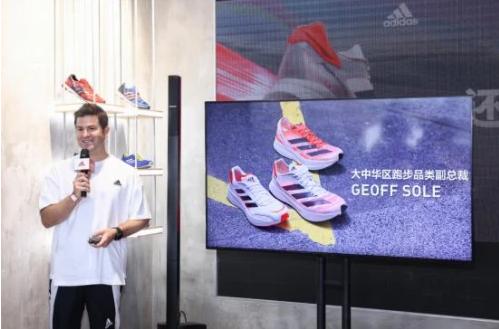 快,还有可能更快 全新阿迪达斯ADIZERO 系列竞速鞋前瞻揭秘!