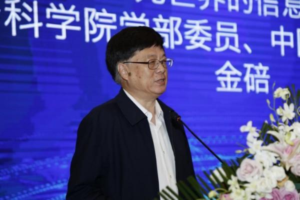 2021语言AI发展大会在武汉举行 引领人工智能核心技术NLP走向世界