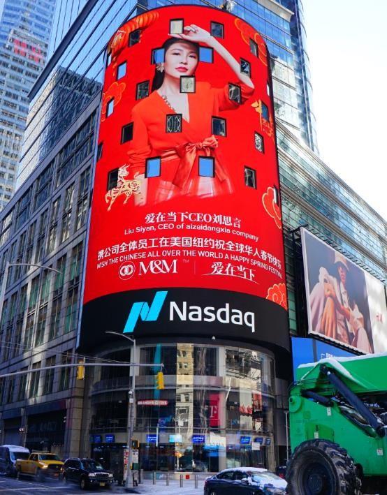 爱在当下打响品牌升级战 再掀女性消费市场新浪潮