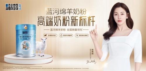 """十倍速增长、618羊奶粉品类 """"第一""""背后,看蓝河绵羊奶粉如何撬动高端市场"""