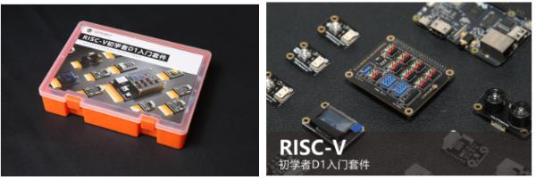 上海智位机器人携手澎峰科技为RISC-V生态注入新活力