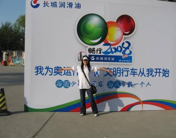 国际奥林匹克日 中国石化长城润滑油与冬奥同行 助力可持续发展