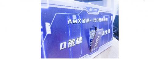 618最差异的电竞营销,安慕希携手京东物流竟然派出了无人车