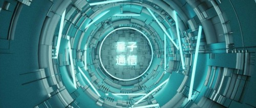 """俄罗斯建成欧洲最大量子通信网络 国盾量子服务中国""""星地一体""""通信网"""