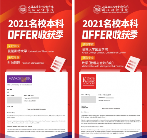 立信国际财经学院为你解答:高考成绩对留学的影响大不大