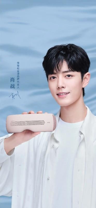 倍轻松花式官宣代言人肖战,21年智能按摩器品牌聚焦新生流量,打造行业第一品牌
