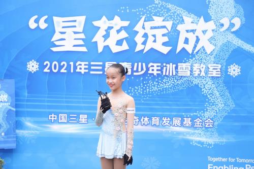 """为北京冬奥献礼 2021中国三星""""冰雪教室""""预选赛正式开启"""