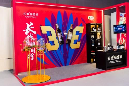 长城葡萄酒X李宁李永波杯3V3羽毛球赛 热血盛夏掀起国潮飓风