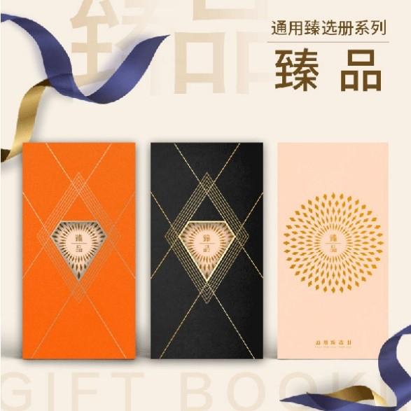 瞄准节日聚类 励展华博上海礼品展助您赢在中国礼物经济
